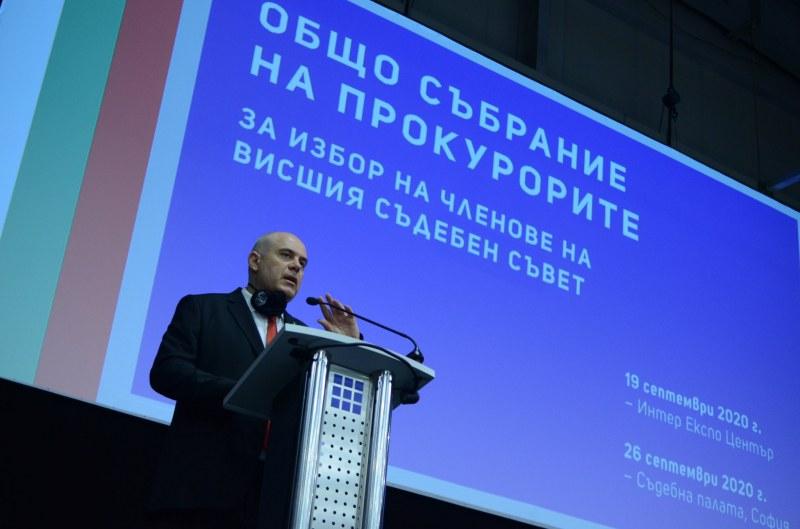 Гешев, преди избора на член на ВСС: Прокуратурата трябва да отстоява своята независимост