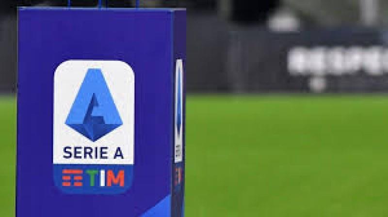 Серия А стартира, но може ли Ювентус да  бъде спрян