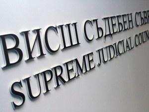 Избраха състава на избирателната комисия за избора на член на ВСС и председател на събранието