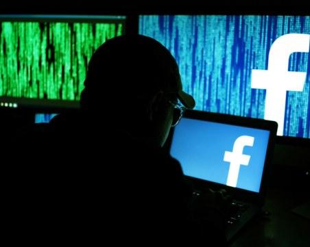 Обвиниха Facebook, че шпионира потребителите на Іnѕtаgrаm чрез камерите на телефоните
