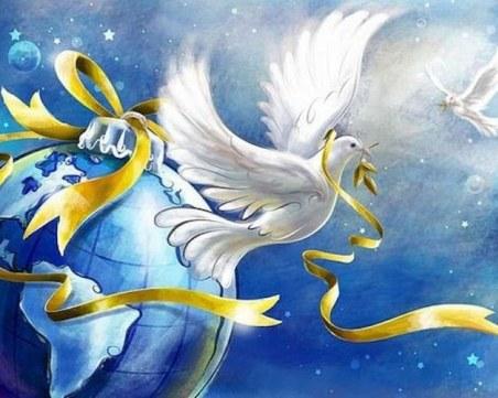 Отбелязваме Международния ден на мира, разспусната е Първа българска легия