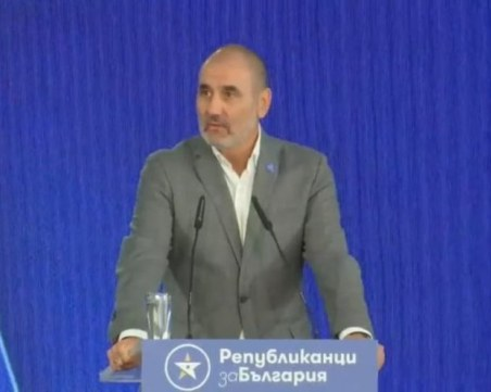Цветанов представя лицата на новата си партия НА ЖИВО
