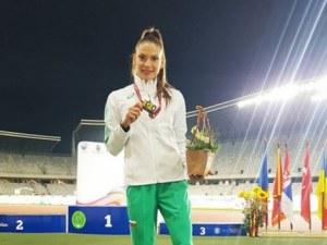 Габи Петрова със злато от Балканиадата по лека атлетика