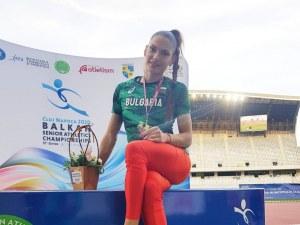 Габриела Петрова с ново злато от Балканиадата