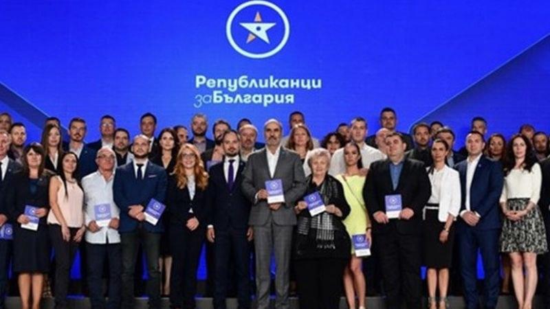 Журналисти, бизнесмени и членове на ГЕРБ в партията на Цветанов