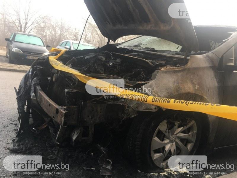 19-годишен подпали кола в Пазарджик
