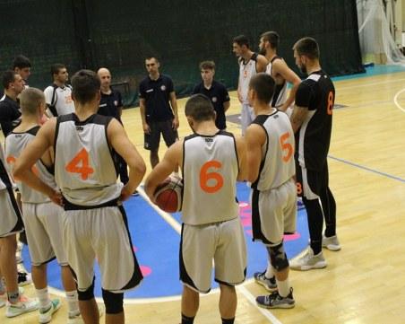 Академик Пловдив с две контроли с румънци тази седмица