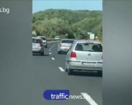 Голямото прибиране: Изнервени шофьори и опасни маневри на магистрала