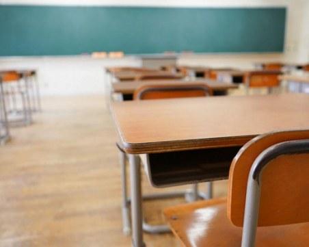 Първо затворено училище в Бълагрия заради коронавирус