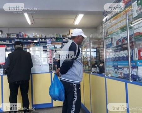 Противогрипните ваксини в Пловдив свършиха
