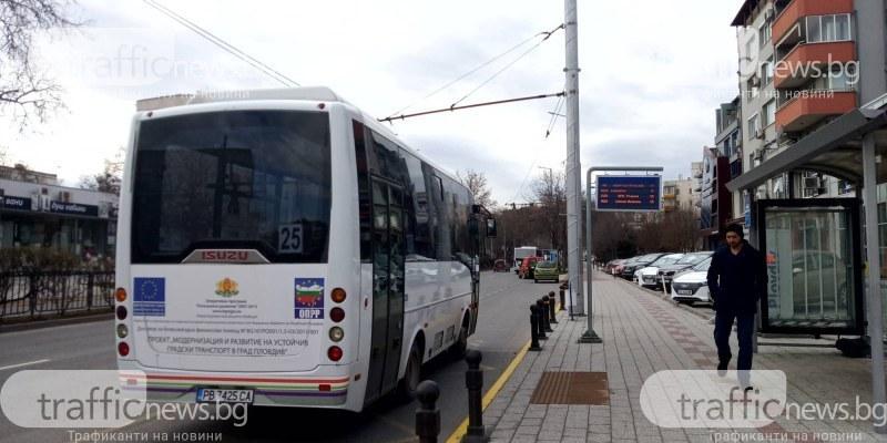 Автобусите от градския транспорт с празнично разписание утре