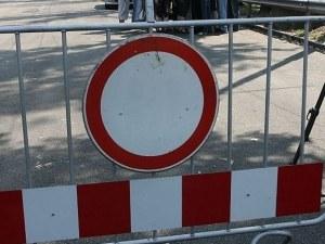 Протест в центъра на Пловдив днес! Затварят булевард