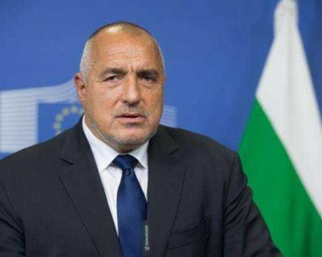 Бойко Борисов: Независимостта на България - брилянтен ход на дипломацията и политическия елит