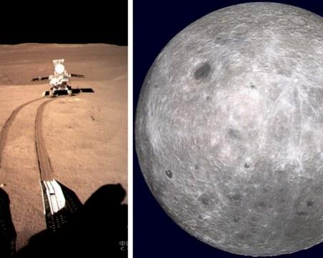 НАСА се връщат на Луната! Пращат мъж и жена до 2024 г. за 28 млрд. долара