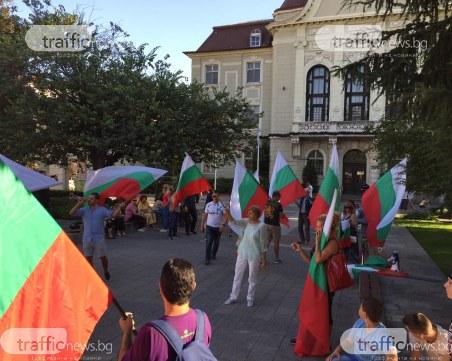 Протестиращи развяха знамена пред община Пловдив, тръгват на шествие по Главната