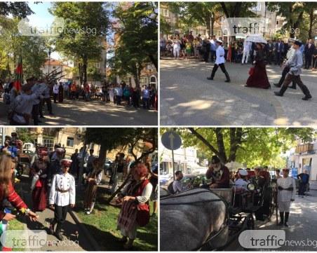 Цар Фердинанд обяви Независимостта на България в Пловдив- десетки гледаха възстановката от 1908 г.