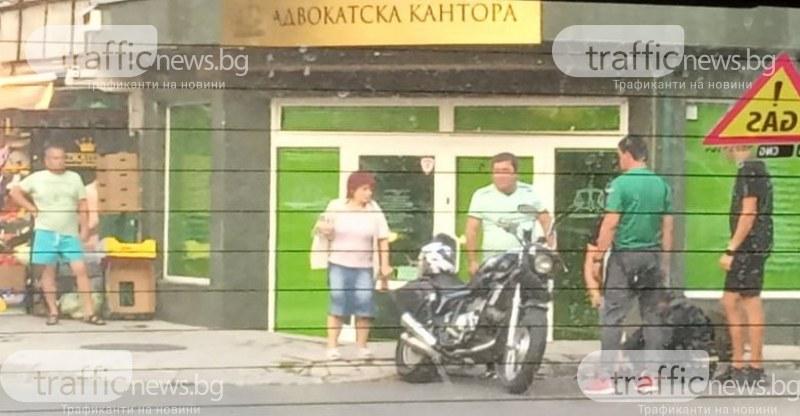 Инцидент с моторист в Кючука