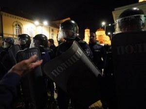 Протестиращите опитаха да пробият полицейската блокада в София