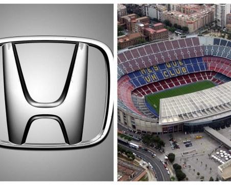 Създадена е японската компания Хонда, открит е стадионът Камп Ноу в Барселона