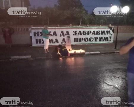 Шествие в Катуница в памет на Ангел Петров