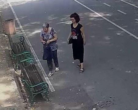 Спипаха пловдивчанин, ограбил възрастна жена, търсят потърпевшата