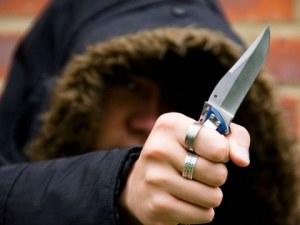 Малолетни от Пазарджик извадиха нож на пенсионерка, опитаха да я ограбят