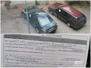 """Педантизъм от най-висша форма демонстрира пловдивски полицай, """"пазейки"""" зелените площи"""