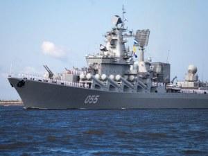 Руски военен кораб се сблъска с контейнерен превозвач