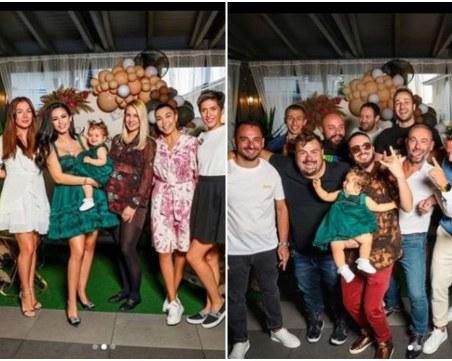 Криско отбеляза с голямо парти 1-ия рожден ден на дъщеря си