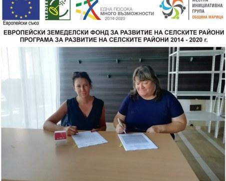 МИГ-Община Марица подписа договор за финансиране на проект, насочен към съхраняване и развитие на местния фолклор