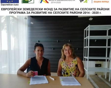 МИГ-Община Марица подписа пореден договор за финансиране на проект чрез Стратегията за местно развитие