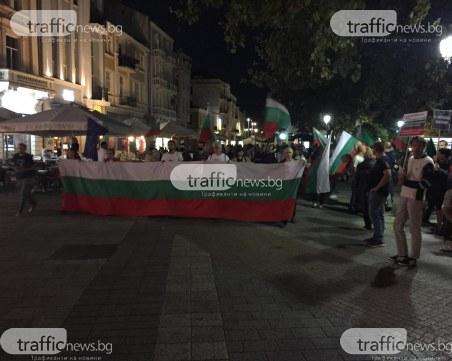 Протестиращи тръгнаха на шествие в Пловдив, блокират Сточна гара