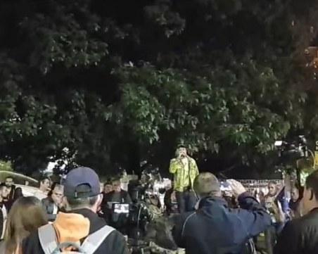 Велико народно въстание IV готвят в София