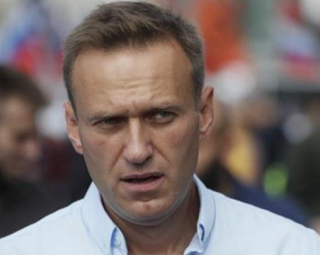 Запорираха имуществото на Навални