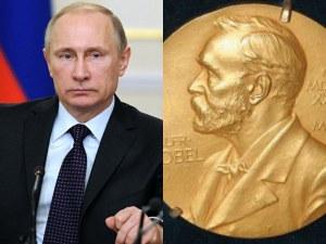 Kремъл: Не сме изпращали номинация на Путин за Нобелова награда