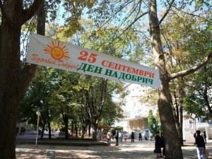 На този ден: Българската армия влиза в Добрич, Добруджа отново е част от България