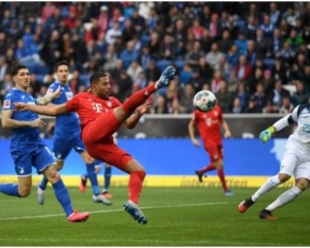 7sport : Palmsbet прогнози за най-интересните мачове от Бундеслигата