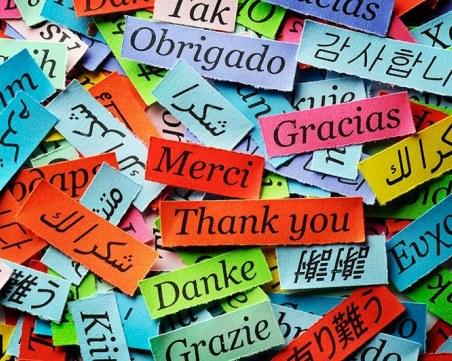 На този ден: Честваме Европейския ден на езициите