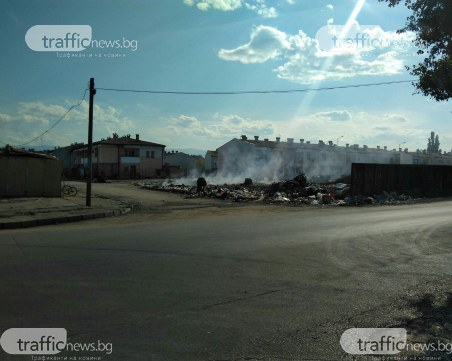 Пожар в Шекер махала! Подпали се незаконното сметище