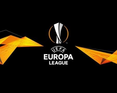 За първи път от 2011 два български отбора в плейофа за Лига Европа
