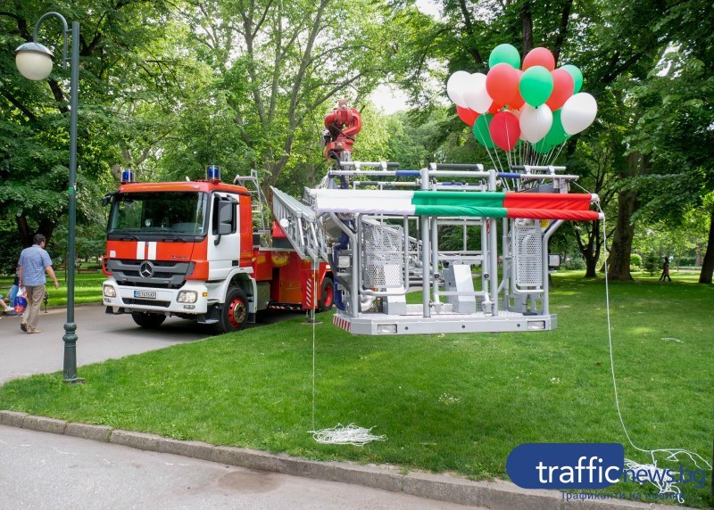 Над 300 пожарникари ще мерят уменията си в Пловдив