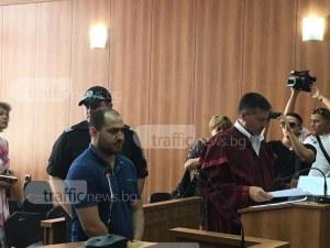 Арменецът Сергей оспорва експертиза, нямал е рана от стрелба по ръката