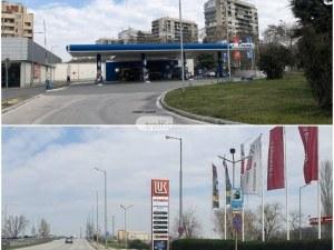 Пловдив с най-евтини горива, дизел и бензин на места - под 1,70