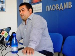 Съпругата на бивш общински съветник от Стамболийски точила евросредства чрез четири търговски дружества