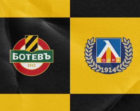 НА ЖИВО: Ботев - Левски 0:0