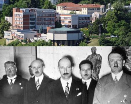 Създаден е Великотърновския университет, в Берлин се подписва Тристранния пакт