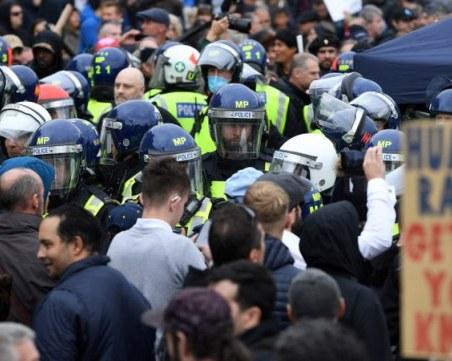 Сблъсъци на масов протест в Лондон срещу COVID-19 рестрикциите