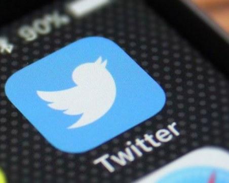 Twitter призовава потребителите да четат, преди да споделят