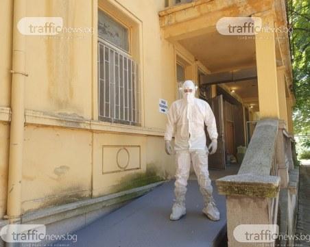 За 24 часа в Пловдив: Повече излекувани, отколкото заразени с коронавирус