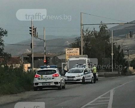 Затварят улици и булеварди в Пловдив заради два мача